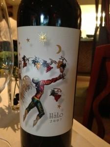 Halo Wine